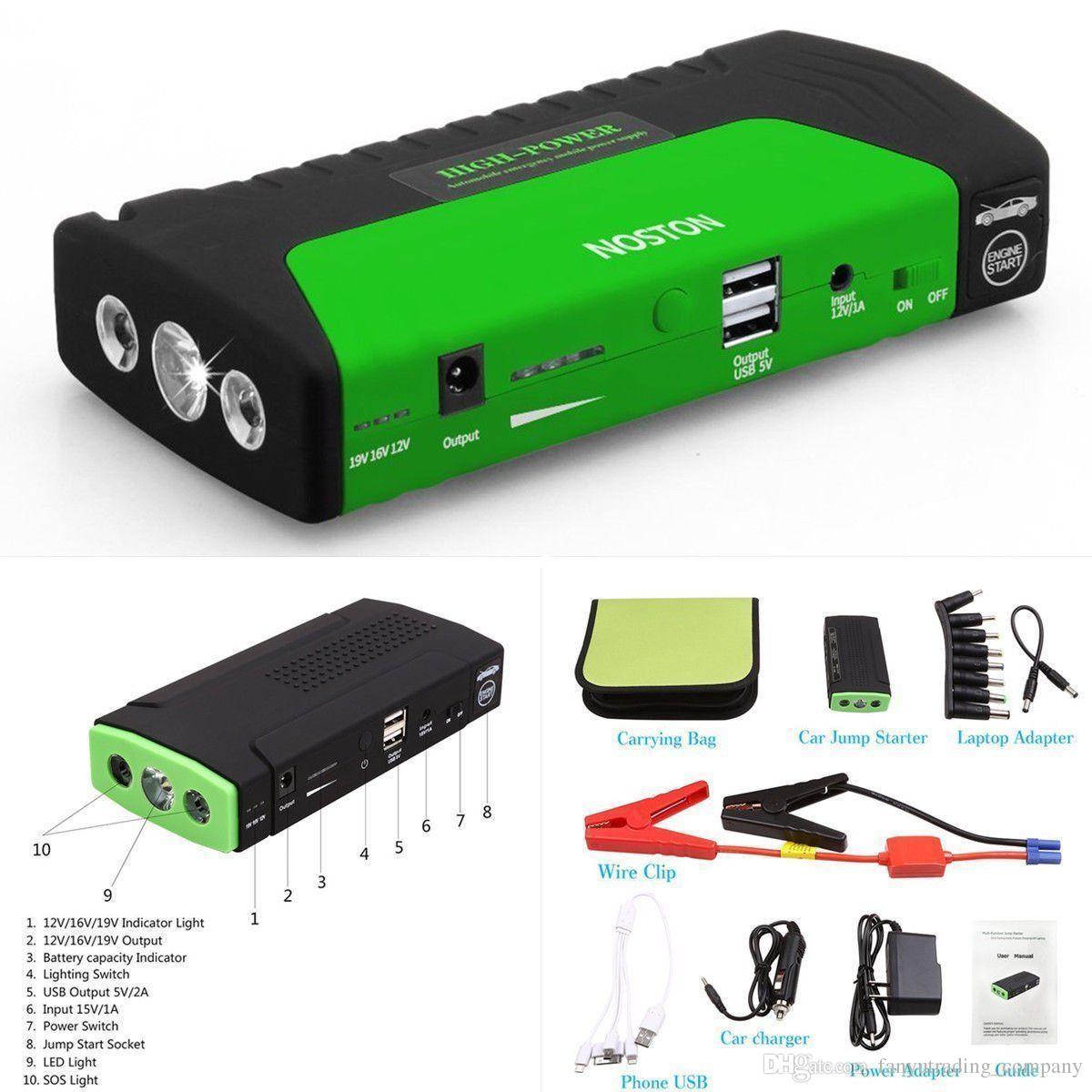 2018 58800mAh Car Jump Starter Cargador de emergencia Batería del banco de potencia LED 12V 200-400A GN Envío gratis