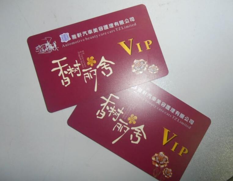 Custom plastic pvc business card printing matt plastic business custom plastic pvc business card printing matt plastic business cards pvc business card business card printing matt plastic business cards online with reheart Images