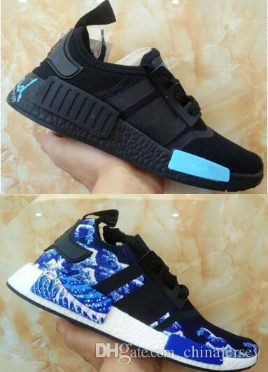 ADIDAS NMD R1 PK AND CITY SOCK (2 ADIDAS UNBOXINGS