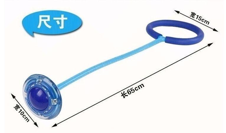 Бесплатная доставка дети qq-hyun танец прыжки кольцо флэш прыжок прыжок мяч с вращающимся уход за ногами ноги прыжки Intercropped ватный шарик игрушки