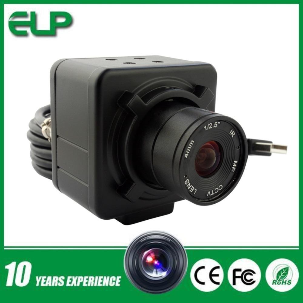 Инструкция видеокамера цифровая