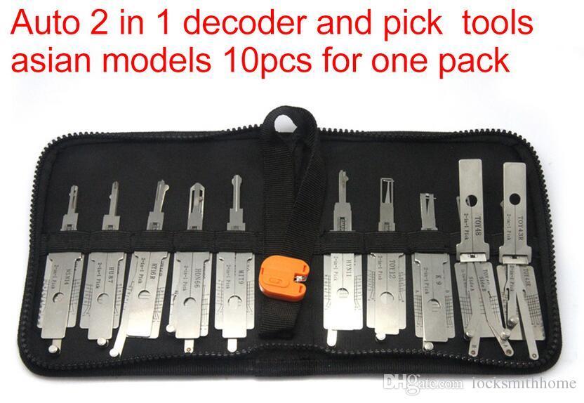 10 قطعة / المجموعة الذكية السيارات 2 in1 فك الترميز وقفل اللقطات الآسيوية k9 mit9 toy48 hy16r hu87 hyn11 nsn14 toy43r hon66 toy12