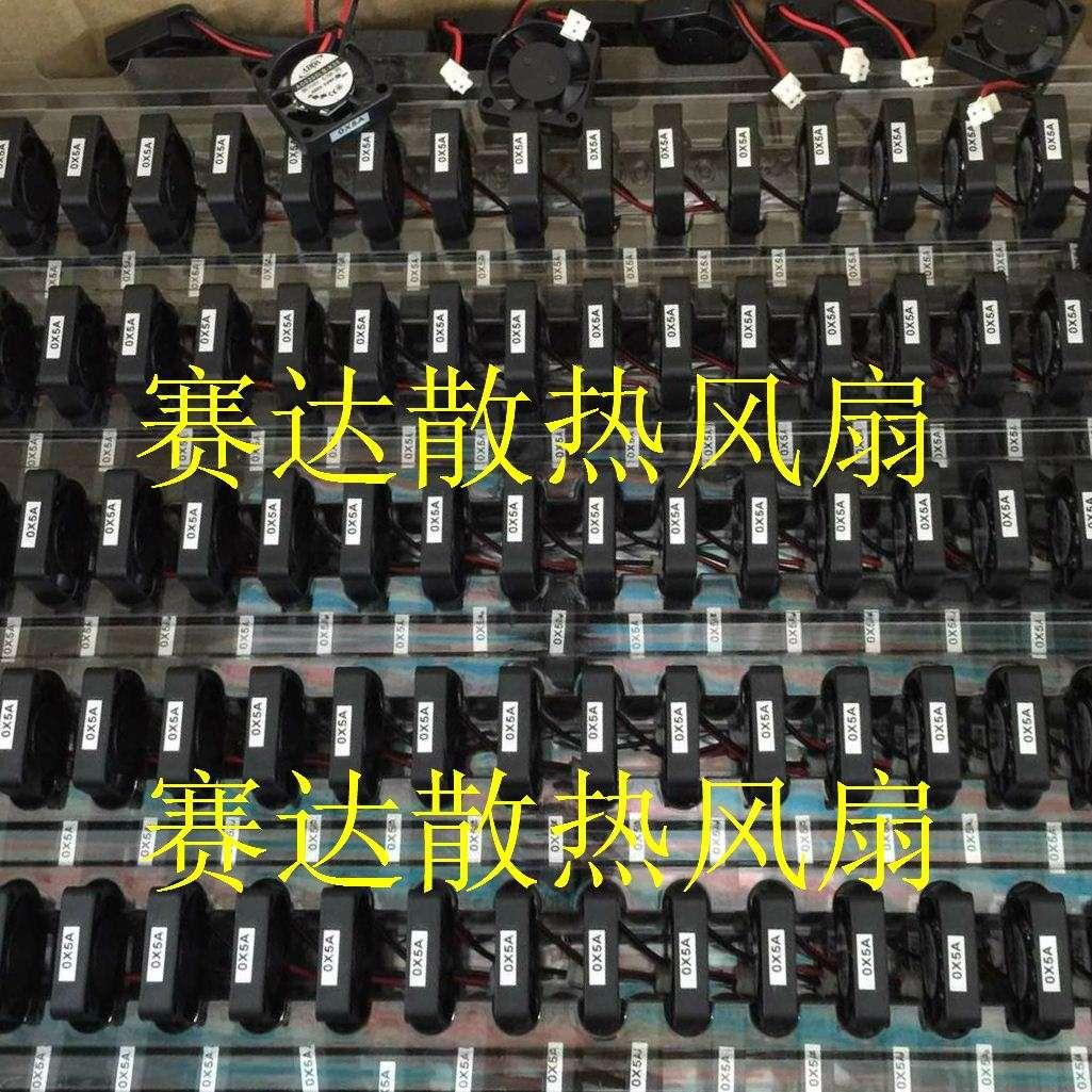 Novo Origianl para ADDA 2506 5V 0.10A AD0205LB-K50 ventilador de refrigeração ultra-fino