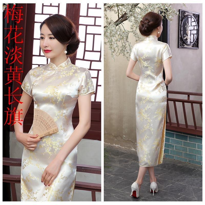 ca3540a9d0e8a Yellowish Chinese Silk Satin Women s Plum flower Dress Cheongsam Qipao Coat  Skirt evening dress Bridal gown size S-3XL