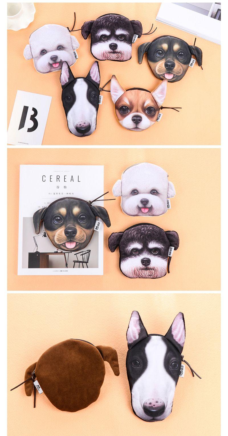 Cute Children 3D Girl Wallet Bag Ladies Face Zipper Mini Dogs Coin Purses Children's Purse Plush Bolsa De Moeda Dog pattern Coins Pouch