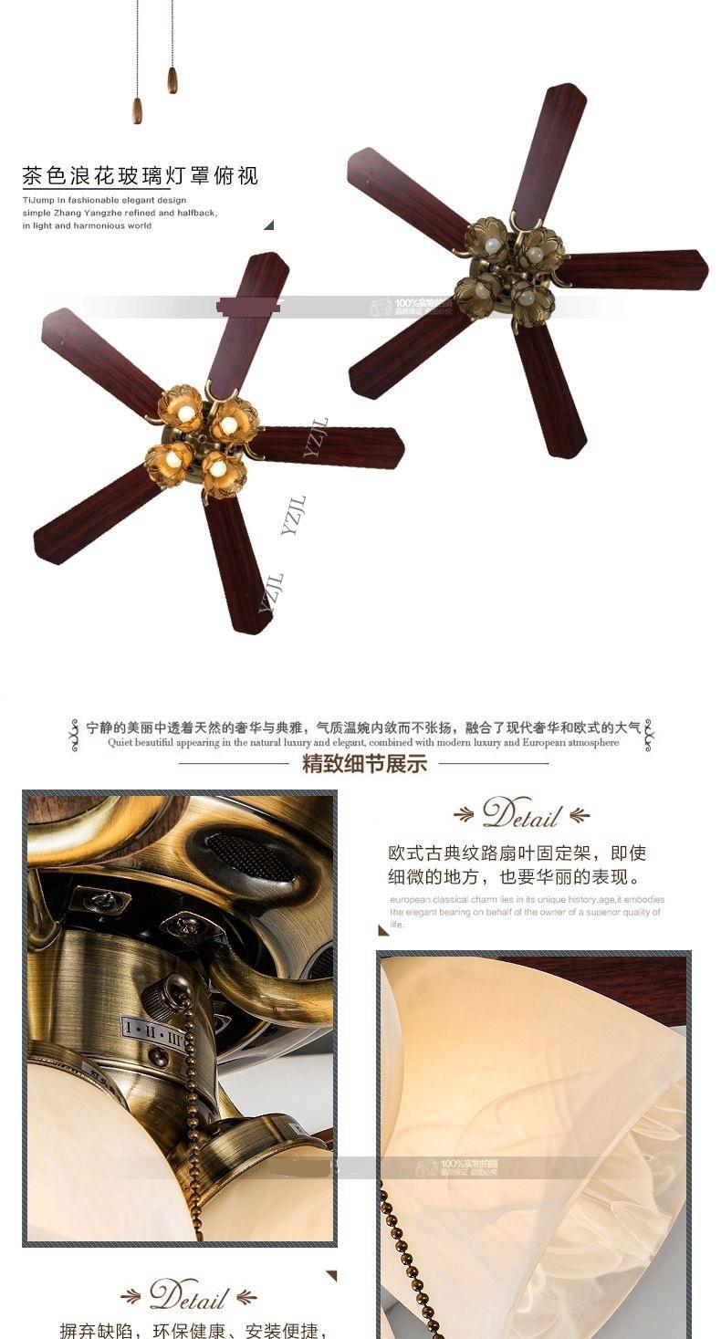 Decorative continental antique fan ceiling light living room bedroom modern fan ceiling fan light 48inch fashion sinple