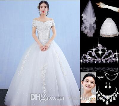 Bubble Skirt Formal Wedding Dress Gift The Whole Set Of Jewelry Autumn And Winter New Korean Style Simple Floor Height Gowns