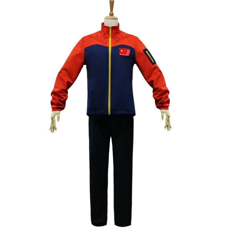 YURI!!!on ICE China Ji Guang-Hong Cosplay Costume Jacket Pant Set Unisex Coat