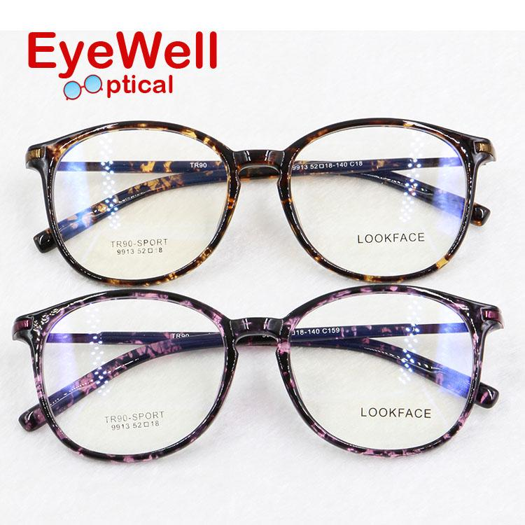 b24ad2c41d Wholesale- New TR90 Leopard Round Optical Frame Stylish Spectacles ...