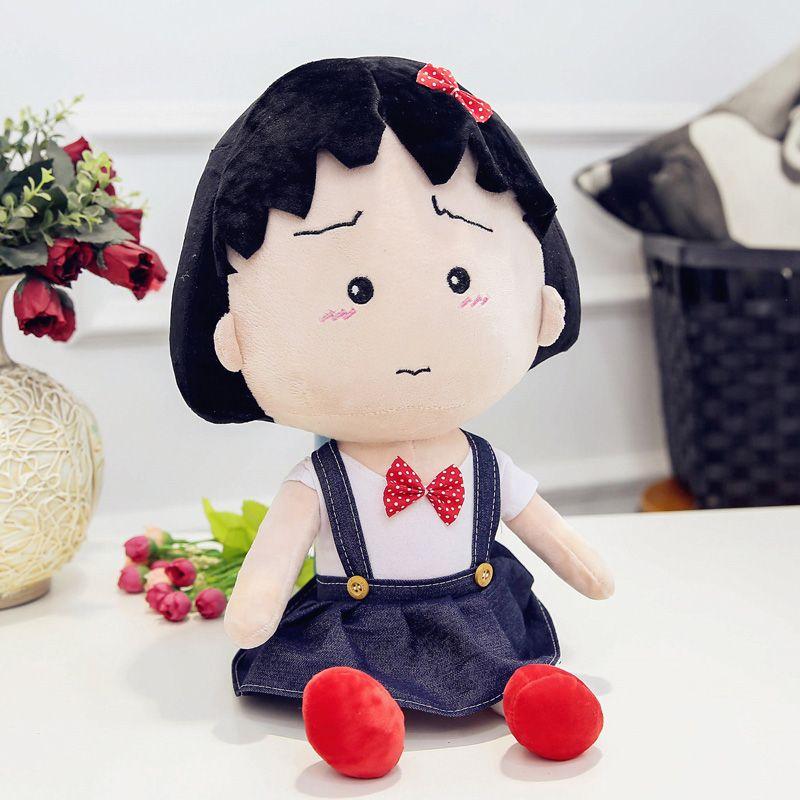 Stuffed Toy Japan Anime Chibi Maruko Chan Dressed Cartoon