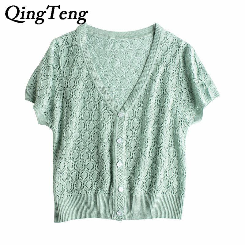 2018 Qingteng Summer Short Sleeve Thin Cardigan Sweaters For Women ...