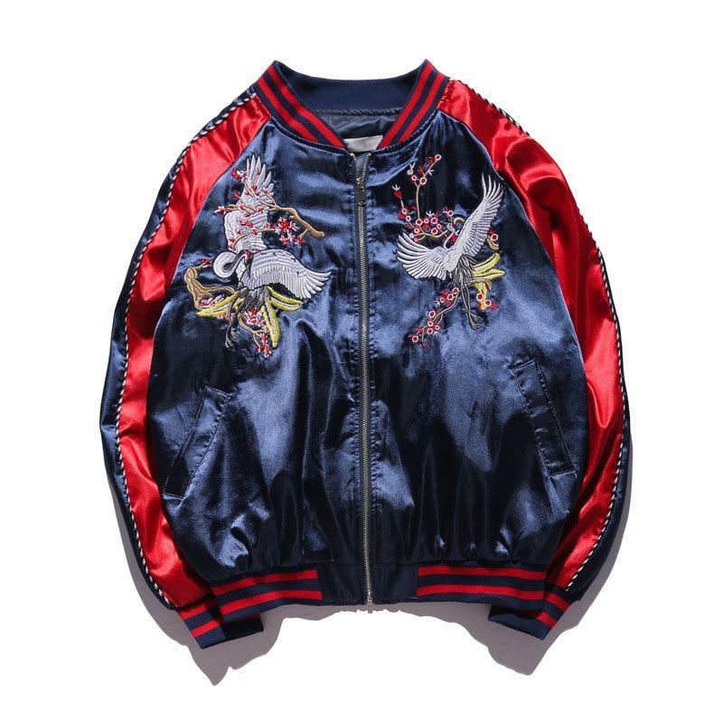 yokosuka men Shop for customizable yokosuka clothing on zazzle check out our t-shirts, polo shirts, hoodies, & more great items start browsing today.