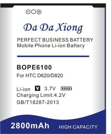 Da Da Xiong 2800 mAh BOPE6100 Li-Ion Telefon Pil HTC Desire 620 için 620G D620 D620h D620u Desire 820 Mini D820mu A50M