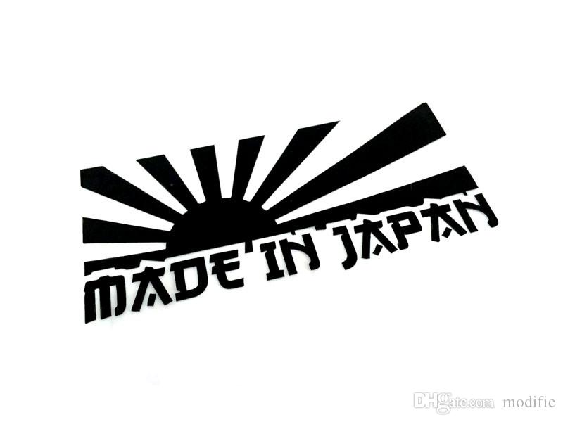 2018 136cm rising sun made in japan car sticker decal motorcycle personalized decals stickers car styling accessories from modifie 1 72 dhgate com