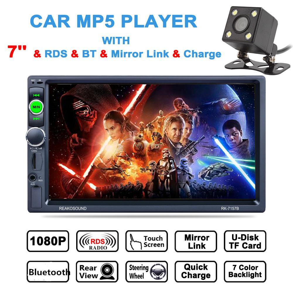 DHL 7 pollici 2 DIN HD Touch Screen Car Video Lettore Stereo Bluetooth AM FM RDS Radio Supporto Specchio Link Aux In + Telecamera di visione posteriore CMO_22G