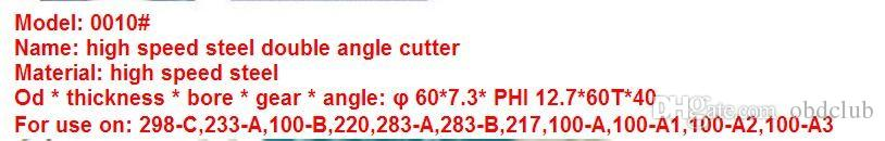 High speed steel double angle cutter 0010#, key cutting machines, horizontal milling cutter Locksimth