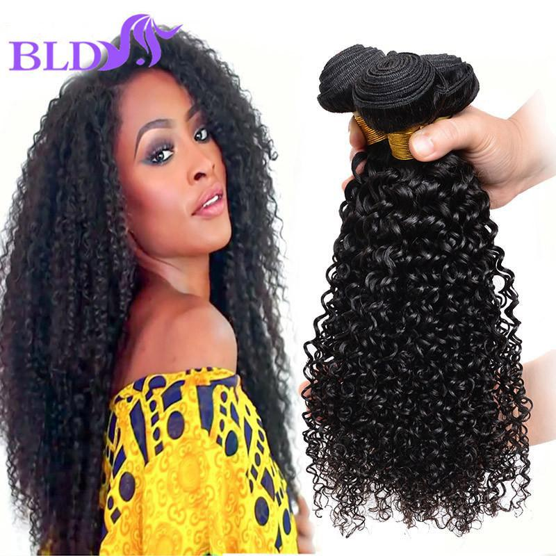 Cheap angel grace brazilian kinky curly virgin hair extensions cheap angel grace brazilian kinky curly virgin hair extensions brazilian hair bundles grade unprocessed human hair can be dyed remi hair weave remy curly pmusecretfo Image collections