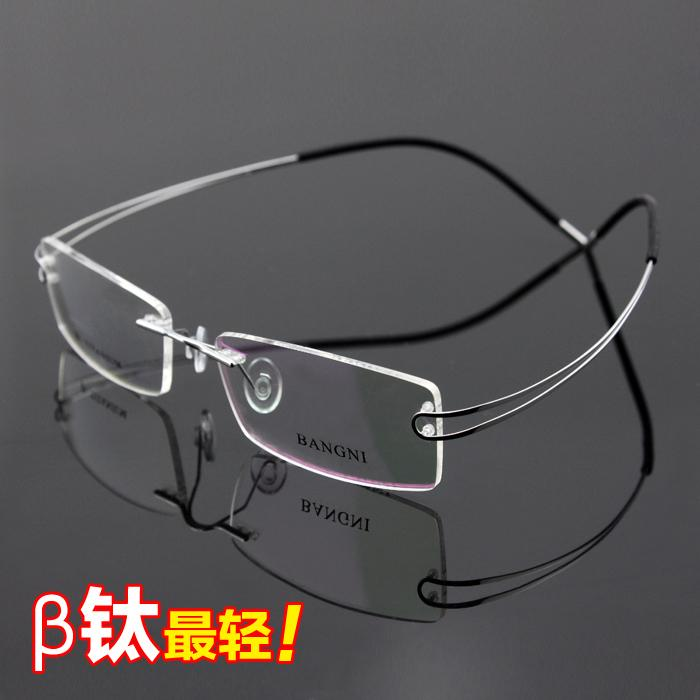 4f418efc448 2019 Wholesale New Titanium Brand Glasses Ti Frame Eyeglasses Men Women  With Prescription Glasses Myopia Hyperopia From Huteng