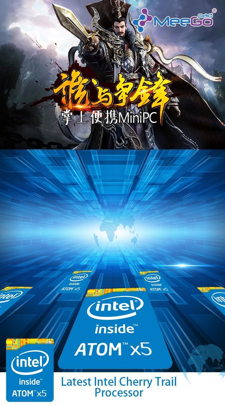 MeeGopad T07 PRO Mini PC Smart Media Player with Intel Atom Cherry Trail x5-Z8300 Quad-core CPU 4GB RAM 32GB ROM US PLUG