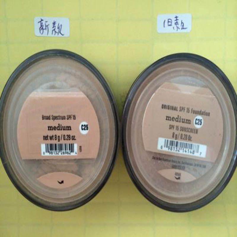 STOKTA 46 renkler SPF15 / SPF25 çıplak makyaj Mineraller tozu orijinal Vakıf SHIMMER / MAT vakıf makyaj tozu DHL kargo ücretsiz