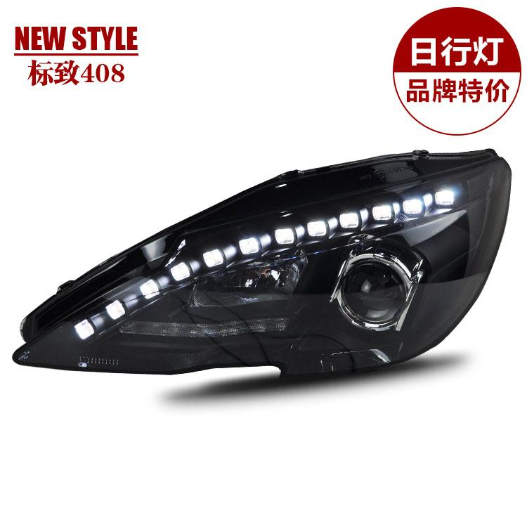 2017 for dedicated to peugeot 408 headlight assembly peugeot 308s