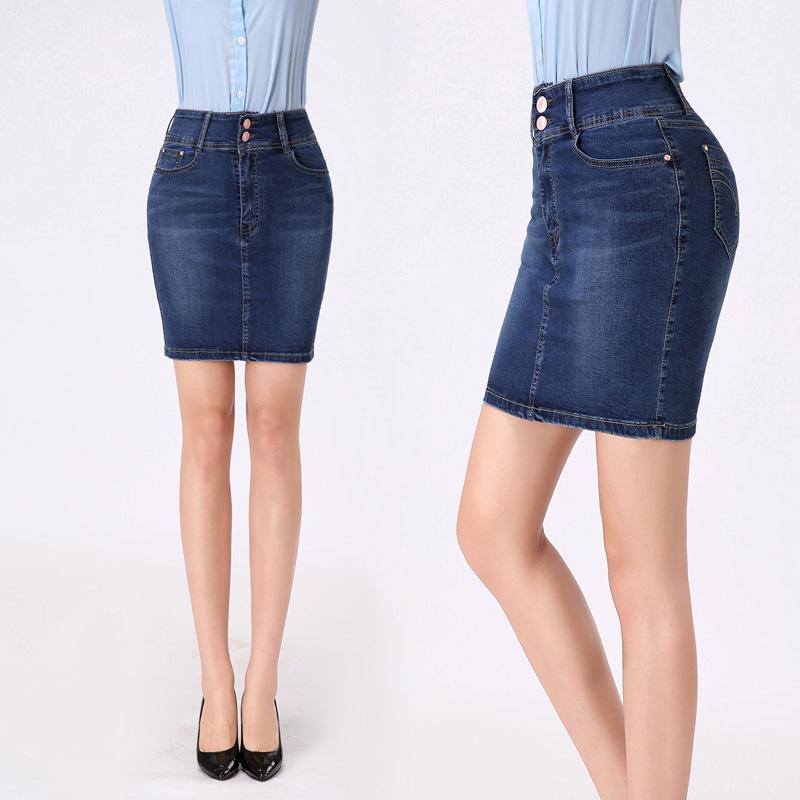 2018 New Casual Long Jean Skirt 2017 Summer Fashion Denim Ladies Pockets Hip Cowgirl Skirts Plus Sizes 4xl 5xl 6xl From Zheni 4373