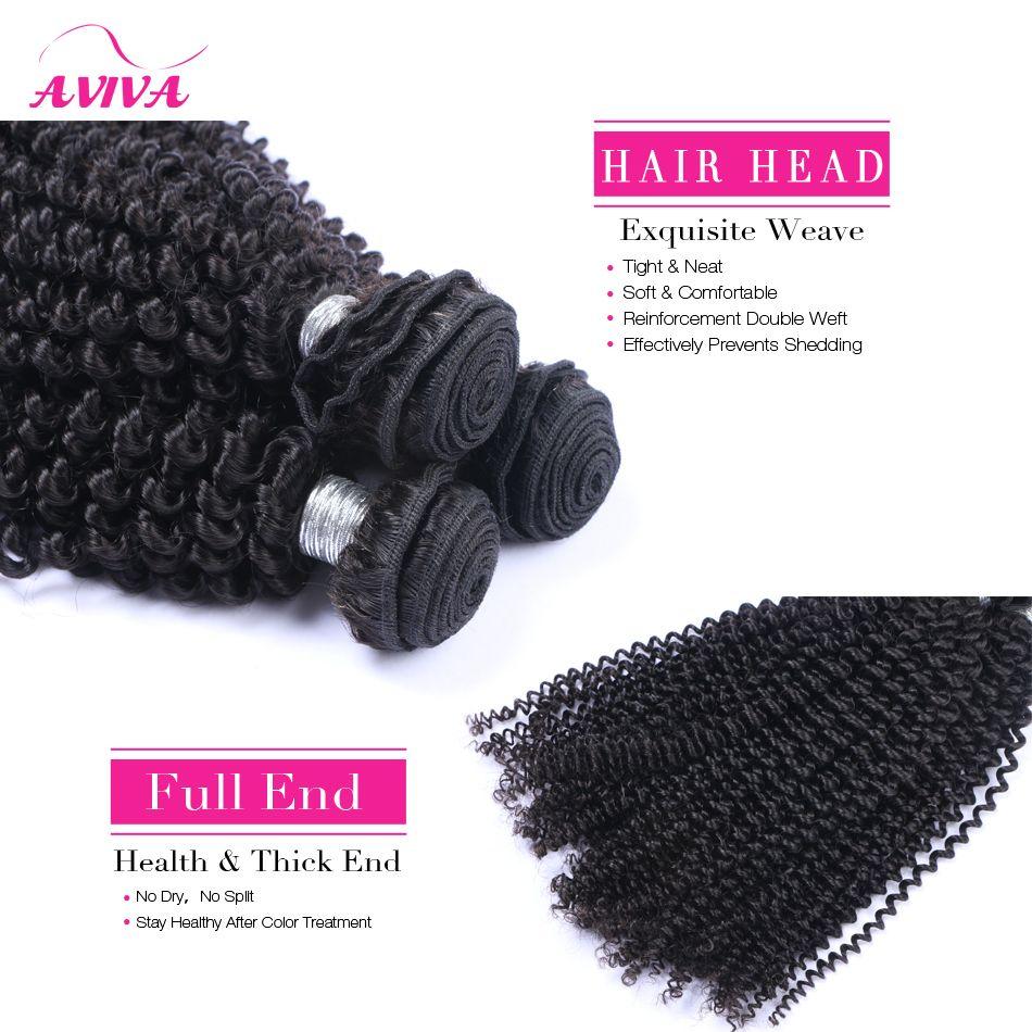 Brazilian Kinky Curly Virgin Hair Weaves With Closure Brazilian Human Hair Lace Closure With Brazilian Kinky Curly Hair Bundles