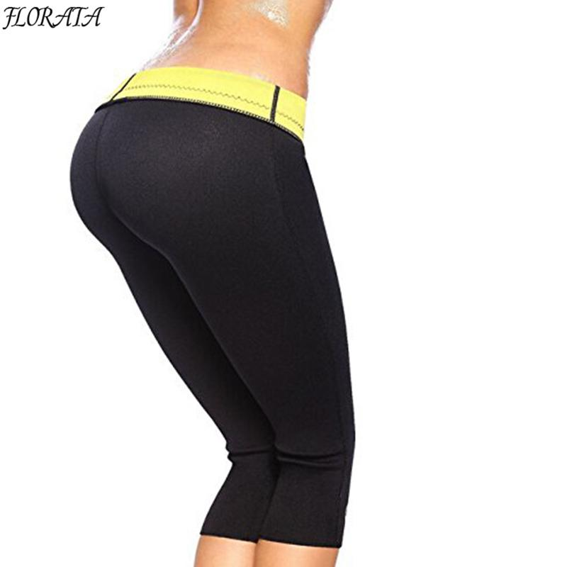 a29b760996 2019 Wholesale FLORATA Body Shaper Panty Weight Loss Womens Slimming Pants  Hot Thermo Neoprene Sauna Sweat Belt Hip Enhancer Control Panties From  Humphray