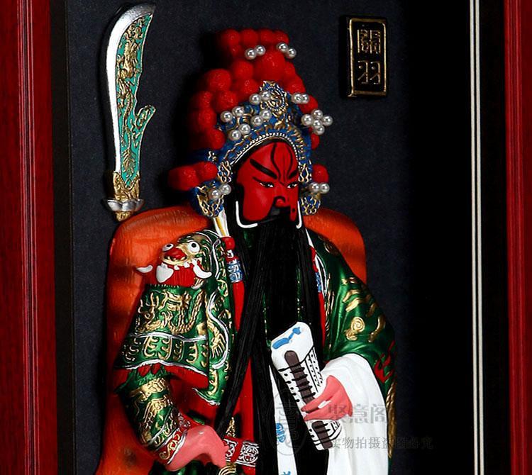 Fortuna Wu Guan Yu ciondolo cornice in rilievo creativo arredamento tradizionale la casa Arredamento la casa doni aziendali