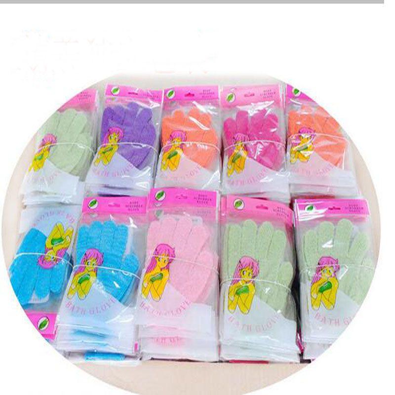 Fabrika fiyat Peeling Banyo Eldiven Beş parmaklar Banyo Eldivenleri Rahat ve rahat sağlık ücretsiz kargo