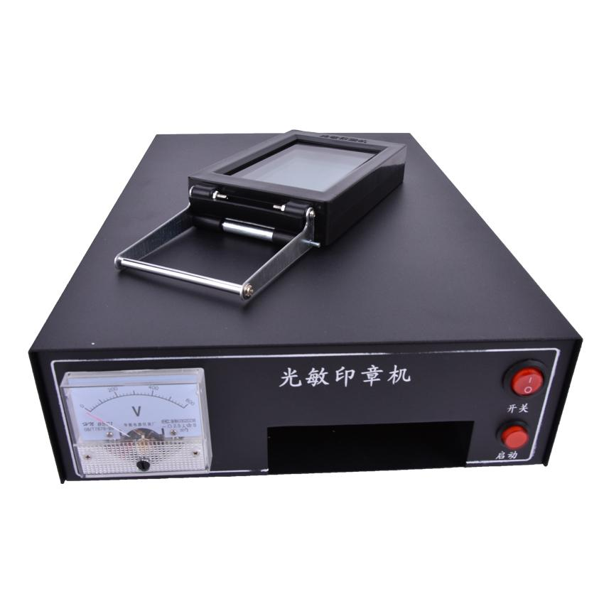 Wholesale 220 V HT A600 Photosensitive Portrait Flash Stamp Machine Auto Inking Kit Stamping Making Seal Support Film Pad WITHOUT Ink Order Custom Stamps