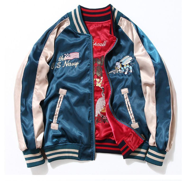 Sukajan Jacket Men Retro Floral Embroidery Bomber Jacket Ma1 Pilot ...