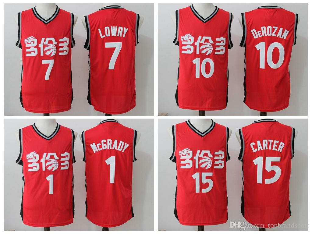 b7be00af8 ... stitched nba jersey 06231 804b1  coupon code for compre 10 demar  derozan jerseys chinese new year basketball uniforms 7 kyle lowry