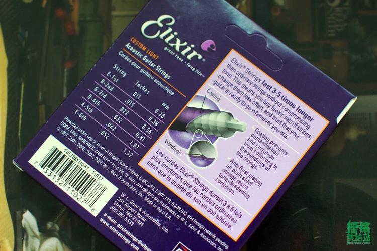 الجملة 5 مجموعات شحن مجاني Elixir 11027 سلاسل الغيتار الصوتية 011-052 80/20 برونزية مع طلاء رقيقة جدا مخصص