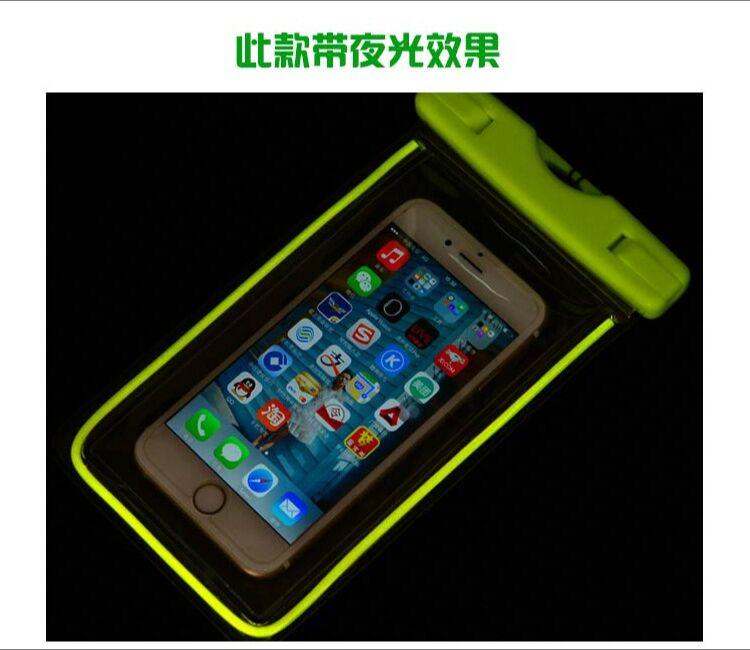 Night Vision Cell phone Waterproof Cases Universal water proof bag for samsung s7 s6 Iphone 7 6 6S Plus Dry Bags for Phone