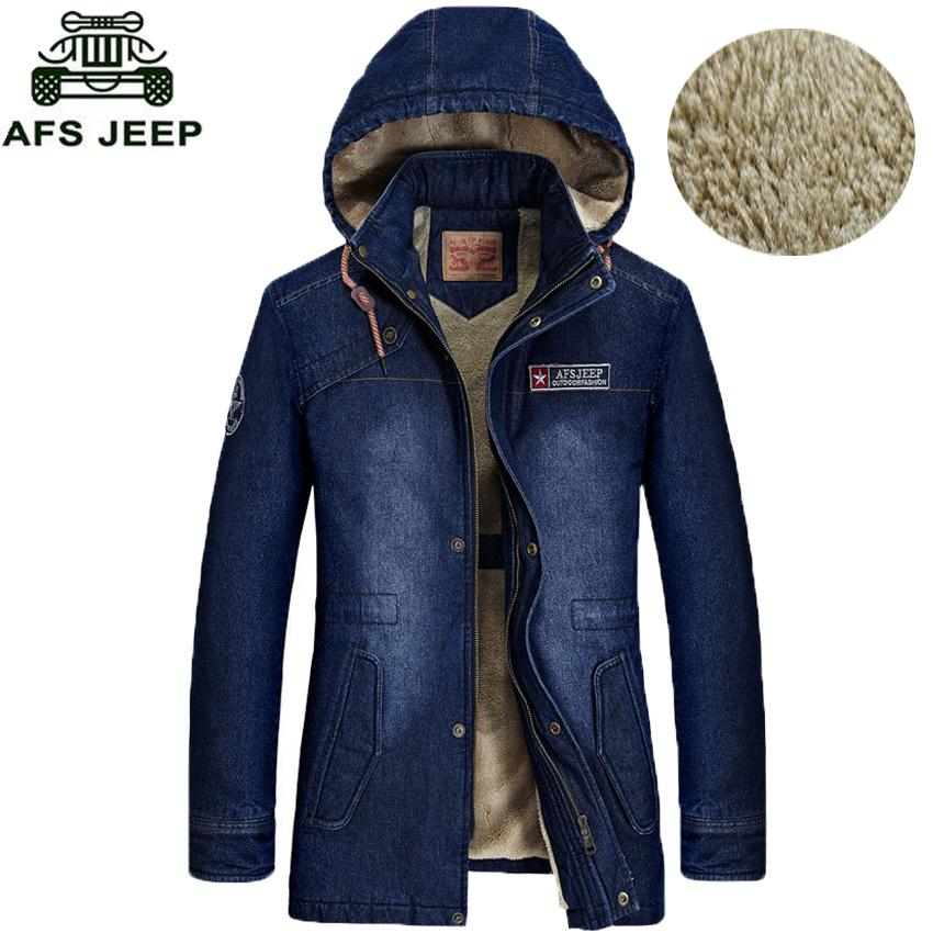 Parka fleece liner
