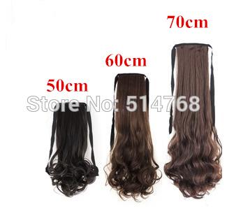 Extensions tape 70cm