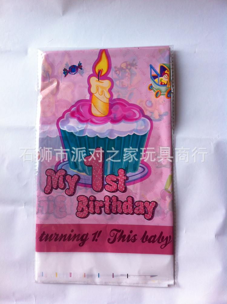 Wholesale Decorating Supplies Baby One Full Year Of Life Disposable ...