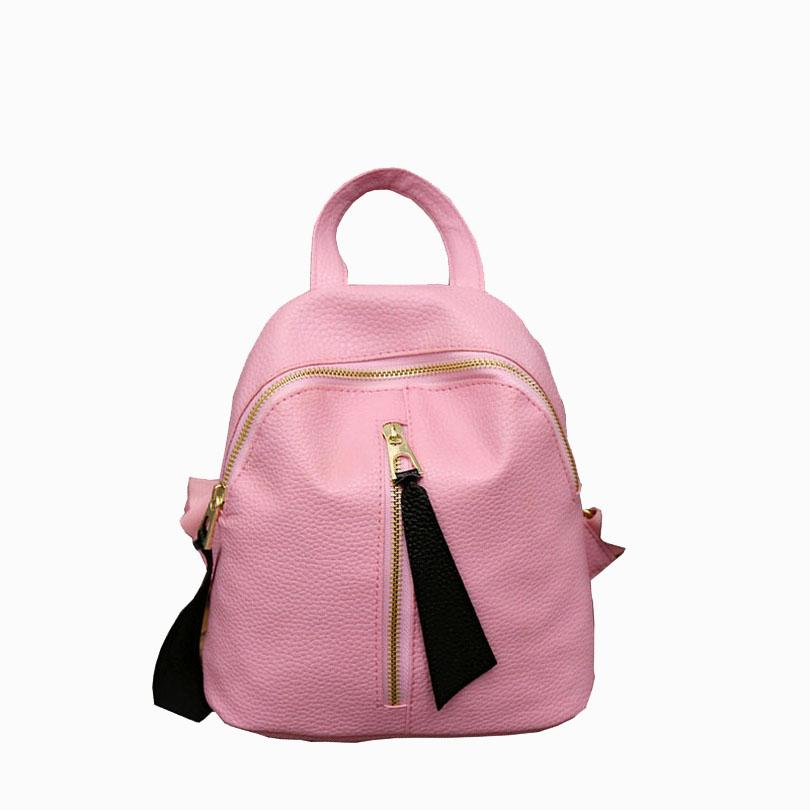 Wholesale New Casual Small Female Backpack For Women Quality Pu Leather  Women S Bag Cute Girls Mini Backpacks College Dakine Backpack Best Backpack  From ... 79ea53699e6e9