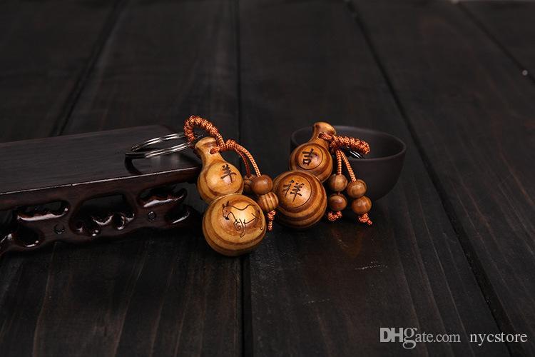 Calabaza llavero de madera de melocotón Fu Lu zodiaco llavero colgante 12 constelaciones encantos animales del estilo chino llavero regalos coche decoraciones colgantes