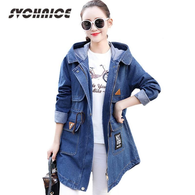 e67e6c8602088 New 2017 Ladies Oversized Hooded Denim Jacket Women Long Sleeve Windbreaker  Womens Jackets Jeans Jackets Outwear Zipper Coat
