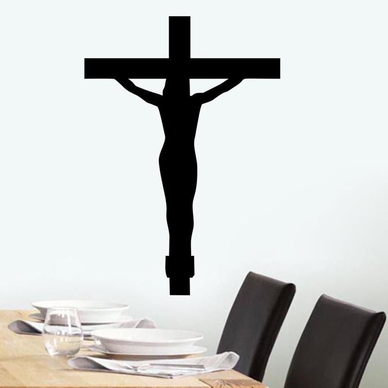 respect christian jesus cross wall decal vinyl art believer home