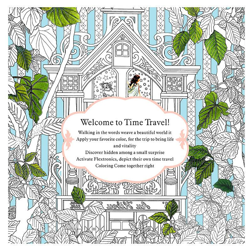time travel book coloring books for adult kids painting antistress mandala secret garden art color drawing 185185cm 24pages colouring pictures of books - Travel Coloring Book