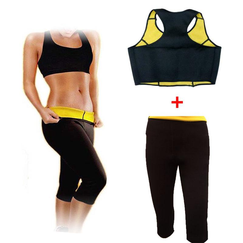 6ea51ad12a9 2019 Hot Sauna Suit Ultra Sweating Body Neoprene Shapewear Vest And Pants Sets  Super Stretch Body Control Weight Lose Fitness Shaper From Xiaoamin