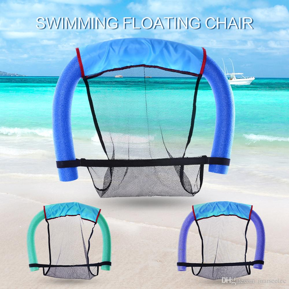 2018 swimming floating chair portable water mesh pool float mesh