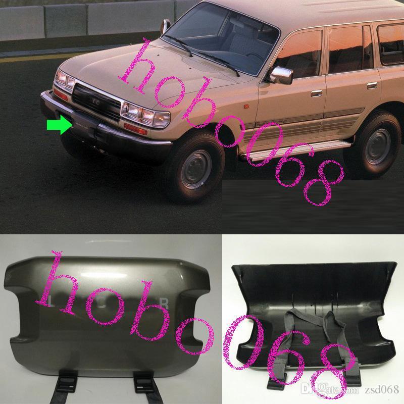 1x Auto-Frontstoßstange Winschschutzhülle Trim Rahmen Für Toyota Land Cruiser LC80 4500 FZJ80 92-98
