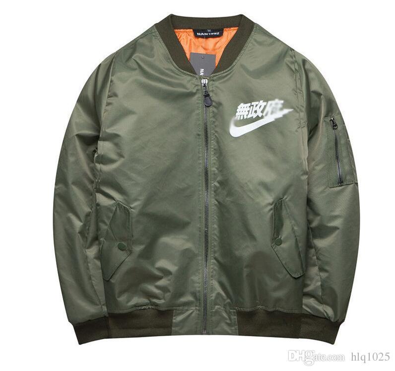 Big sam KANYE WEST tour MA1 pilot giacche kanji black green flight giapponese MERCH BOMBER MA-1 Giacche cappotti