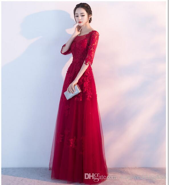 Chinese Style Burgundy Evening Gowns Half Sleeves Applique Lace Tulle Scoop A Line Bridal Engagement Skirts 2017