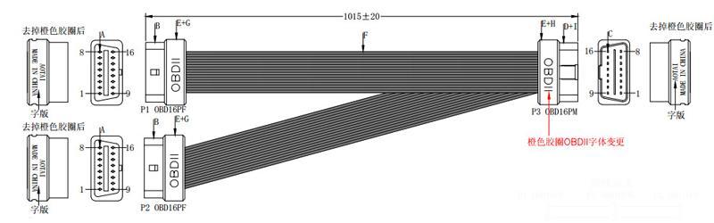 1 метр 1 до 2 адаптер линии лапши ленточный кабель 16 Pin OBD2 удлинительная линия Локоть провод OBD лапши кабель-адаптер для OBD2 интерфейс автомобилей