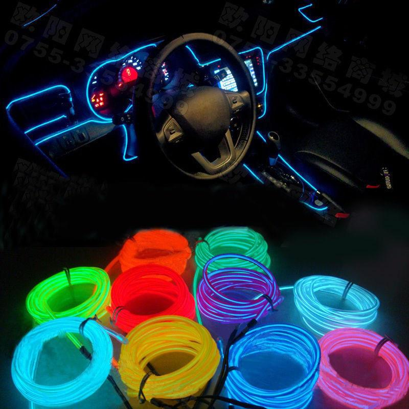 Diy Decoration Auto Car Interior Led El Wire Rope Tube Neon Light ...